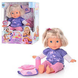 """Кукла """"Мила"""" (время обеда) Joy Toy 5375"""