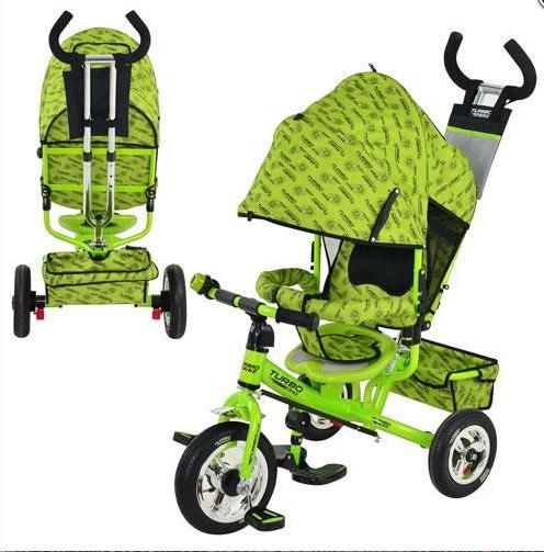 Трехколесный велосипед - коляска Turbo Trike М 5361 с надувными колесами (3цвета) Зеленый