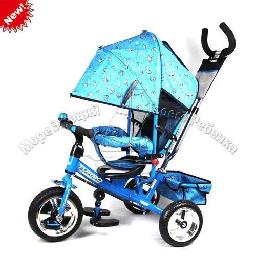 Трехколесный велосипед Profi Trike с балдахином 5363, голубой