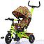 Детский трехколесный велосипед TILLY Trike T-351-4 Air клякса жел. сал., фото 3
