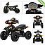 Квадроцикл M 2403AR-2, рез.колеса,перекл.скор, черный, фото 2