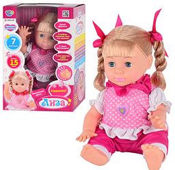 Кукла M 1256 U/R Лиза (говорит 15 фраз, 7 функций)