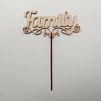 """Топпер на торт """"Family"""", фото 1"""