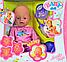 Кукла пупс Baby Born 8001-3, фото 2