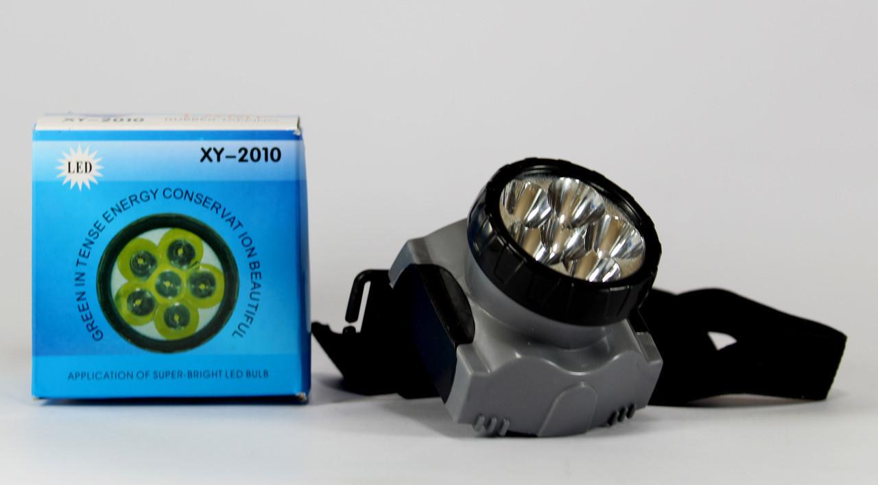 Налобний світлодіодний ліхтарик XY 2010