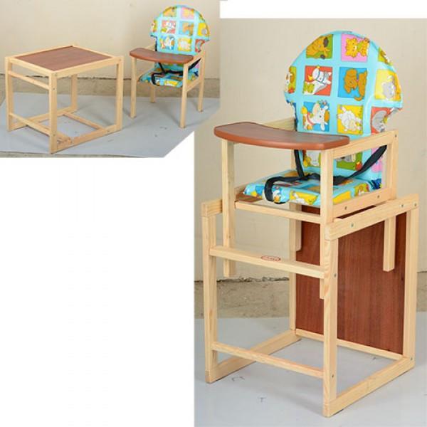 Детский стульчик для кормления трансформер Наталка, Ферма