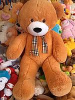 Плюшевый мишка (медведь) Харьков 1,2 метра светло-коричневый