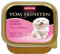 Консерва для собак Animonda Vom Feinsten с индейкой и ветчиной