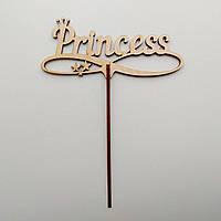 """Топпер на торт """"Princess_корона звездочки"""", фото 1"""