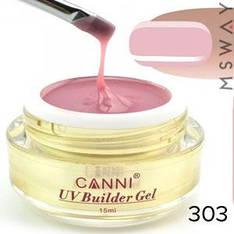 CANNI гель конструирующий в баночке №303 Light Pink 15ml