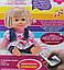 Кукла Кристина на радиоуправлении, 3 языка M 1447 U/R , фото 3