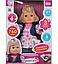 Кукла Кристина на радиоуправлении, 3 языка M 1447 U/R , фото 4