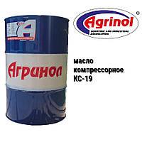 Агринол масло компрессорное КС-19 /олива компресорна/ (200 л)