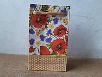 Подарочный бумажный пакет МИНИ ''Мак'' 8*12*3.5 см