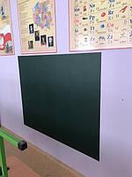 Школа №23