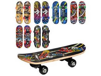 Скейт MS 0324-1