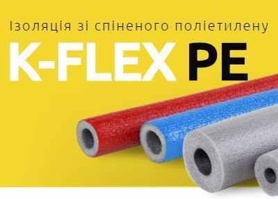 Поліетиленова Ізоляція трубна K-FLEX PE 30х028-2