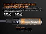 Зарядное устройство Fenix ARE-X11 с аккумулятором, фото 9