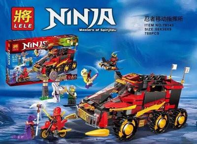 Конструктор Ninja Мобильная база Ниндзя Lele 79143, 788дет.
