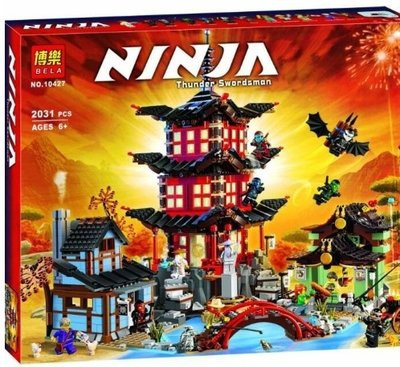 """Конструктор Bela Ninja (аналог Lego Ninjago) 10427 """"Храм Аэроджитсу"""", 2031 дет."""