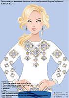 Женские заготовки рубашек Розничная цена 350 грн.