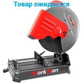 Монтажная пила 355мм Workman 7301