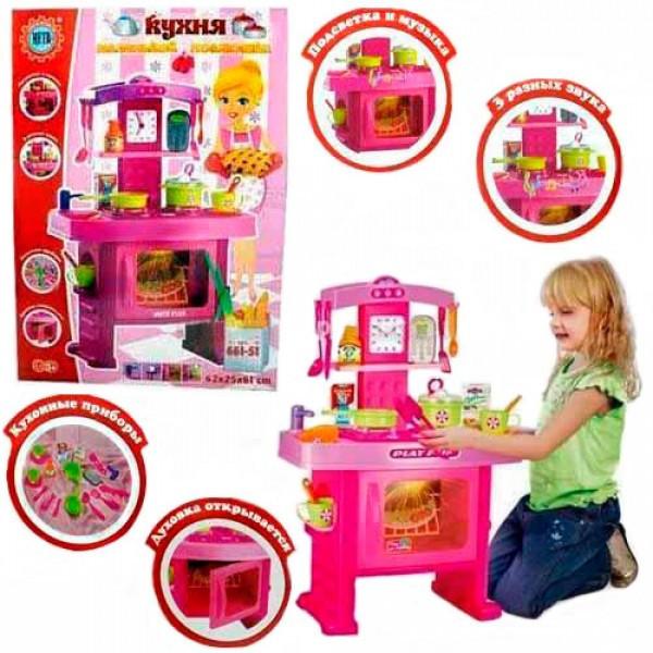 Игровой набор Bambi 661-51 Кухня