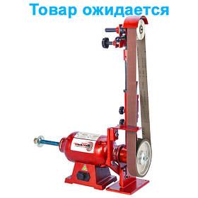 Шлифовальный станок WorkMan 492A