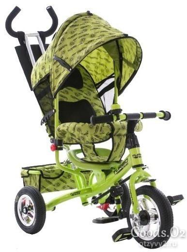 🔥✅ Велосипед колясочный трехколесный M 5361-2 Profi с родительской ручкой