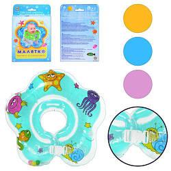 Круг для купания малышей «Малятко» MS 0128