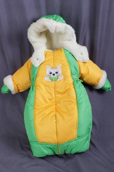 Детский комбинезон трансформер для новорожденных зимний (желто-зелёный)