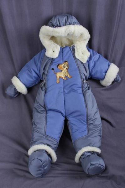 Детский комбинезон трансформер для новорожденных зимний (синий с серым)