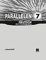 """Н. Басай """"Parallelen 7"""". Книга  вчителя"""