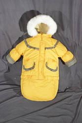 Детский зимний костюм-тройка (конверт-костюм) для девочки желтый