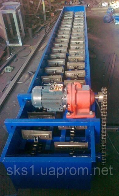 Конвеєр (транспортер) скребковий, ланцюговий, двохрядний, КЛС2-500
