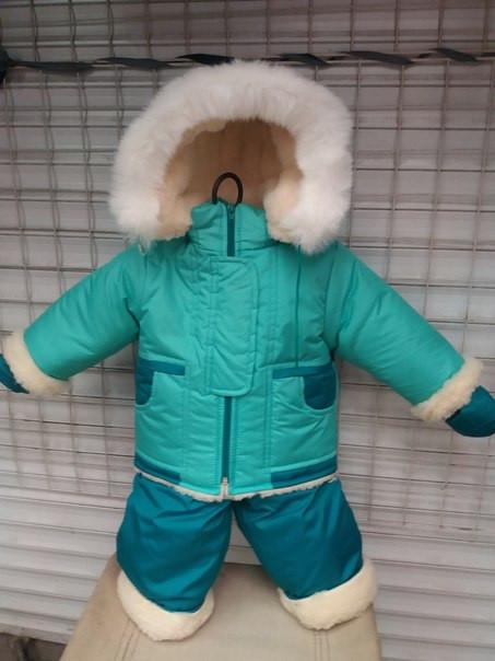 Зимний костюм «Малыш» на сплошном меху (от 6 до 18 месяцев) лазурный