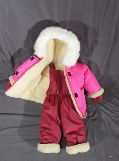 Зимний костюм «Малыш» на сплошном меху (от 6 до 18 месяцев) розовый