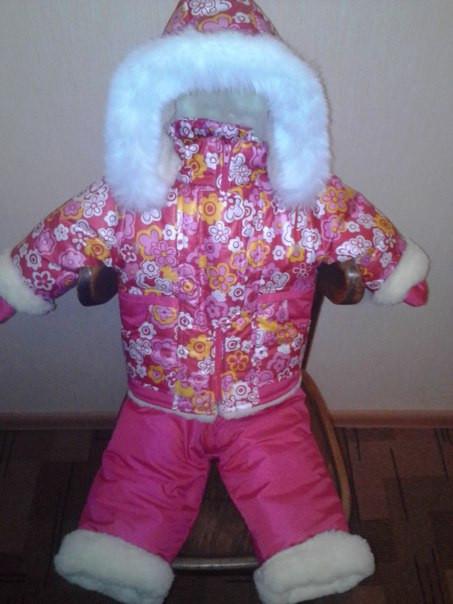 Зимний костюм «Малыш» на сплошном меху (от 6 до 18 месяцев) малиновый в цветочек
