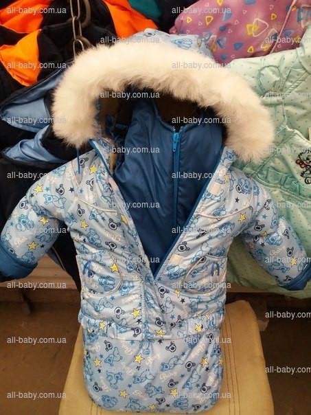 Детский зимний костюм-тройка (конверт+курточка+полукомбинезон) Голубые мишки