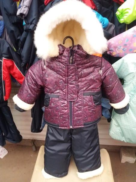 Детский зимний костюм на овчине-подстежке (от 6 до 18 месяцев) фиолетовый лабиринт