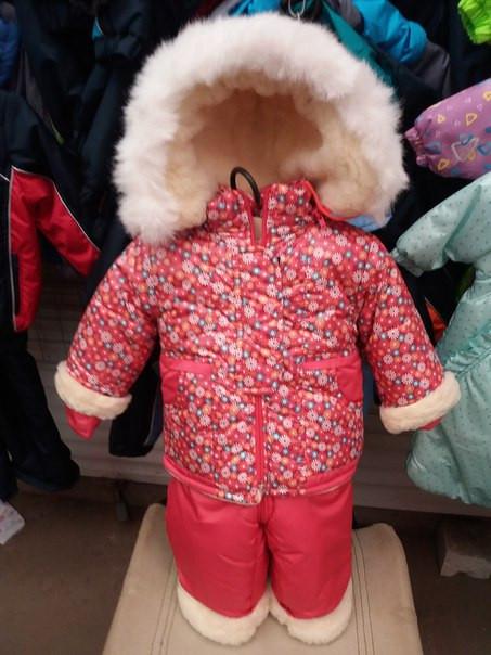 Зимний костюм «Малыш» на сплошном меху (от 6 до 18 месяцев) коралловый цветочек