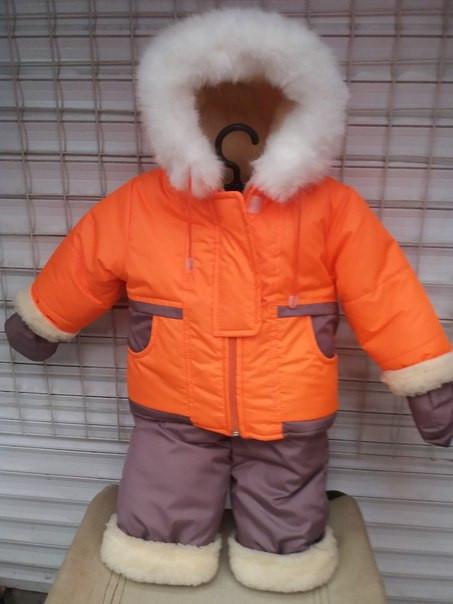 Зимний костюм «Малыш» на сплошном меху (от 6 до 18 месяцев) оранжевый