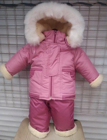 Зимний костюм «Малыш» на сплошном меху (от 6 до 18 месяцев) сливовый