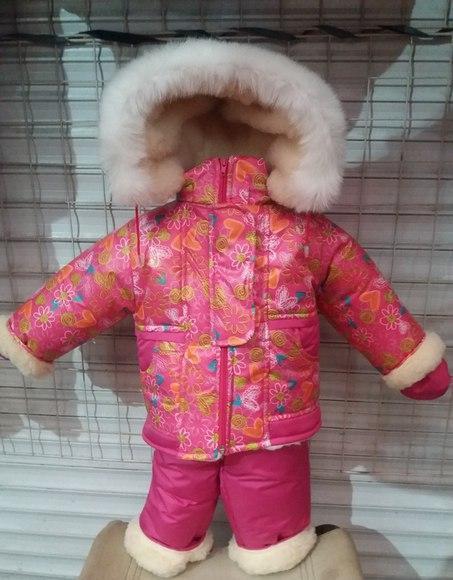 Зимний костюм «Малыш» на сплошном меху (от 6 до 18 месяцев) розовое сердечко