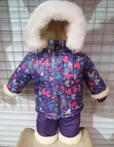 Зимний костюм «Малыш» на сплошном меху (от 6 до 18 месяцев) фиолетовое сердечко