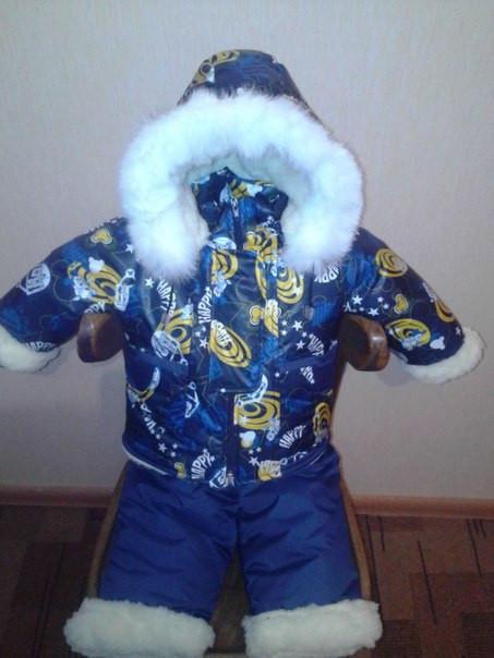 Зимний костюм «Малыш» на сплошном меху (от 6 до 18 месяцев) Микки Маус