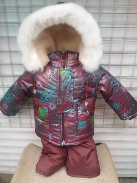 Зимний костюм «Малыш» на сплошном меху (от 6 до 18 месяцев) коричневая галактика