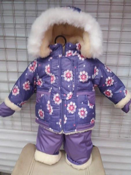 Зимний костюм «Малыш» на сплошном меху (от 6 до 18 месяцев) фиолетовая звездочка