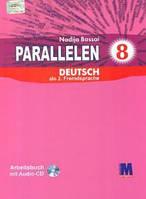"""Н. Басай """"Parallelen 8"""". Робочий зошит для 8-го класу ЗНЗ (4-й рік навчання, 2-га іноземна мова)  + 1 аудіо CD-MP3"""