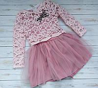 094cc2d2ecf Детское платье для утренника в Украине. Сравнить цены